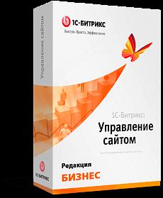 Договор на покупку лицензии битрикс как работать с api amocrm